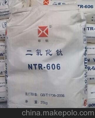 国产金红石型R-606钛白粉,广东R-606钛白粉