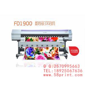 飞蝶FD1900数码印花机