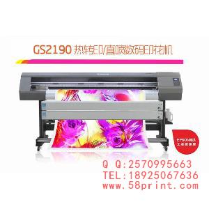 GS2190热转印直喷数码印花机