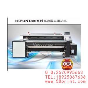 ESPON高速导带数码印花机
