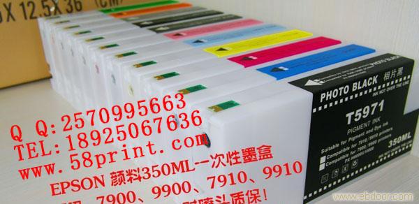 EPSON79109910一次性颜料墨盒