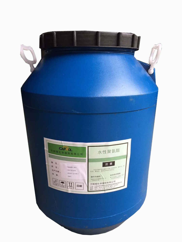 Capast1600水性印花胶浆用树脂