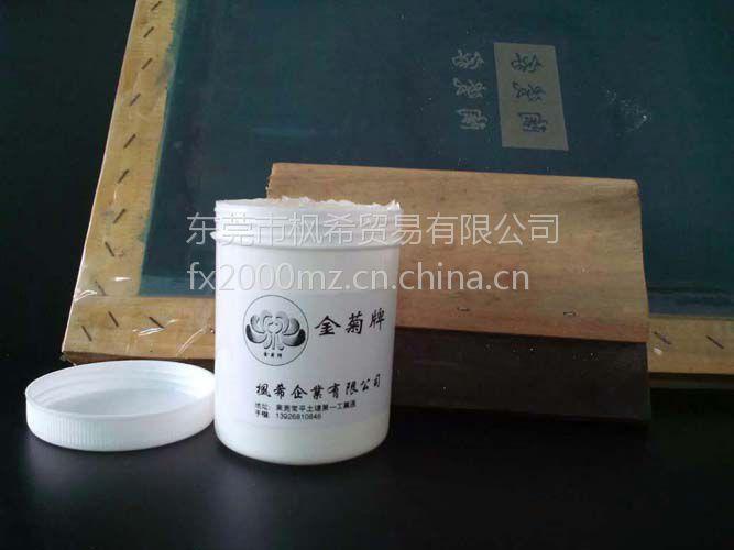 陶瓷丝印泼釉膏