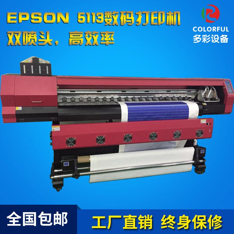 高精度高速照片打印机爱普生双喷头5113数码印花服装打印机
