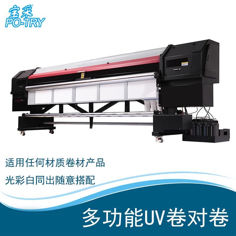 宝采软膜印刷uv卷材打印机3d墙纸装饰画数码打印机爱普生5代喷头