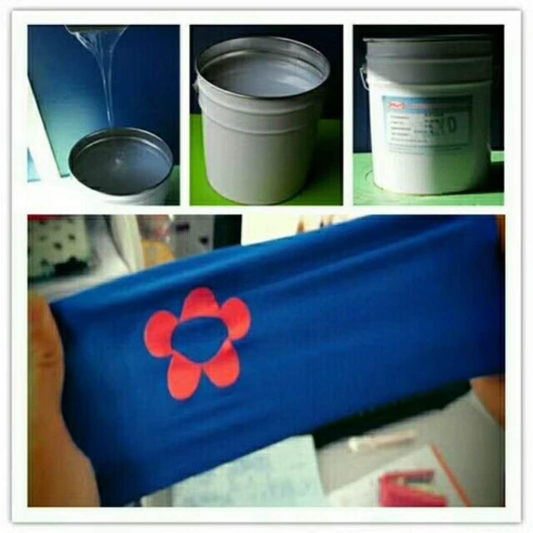 厂家直销防水布专用印花硅胶