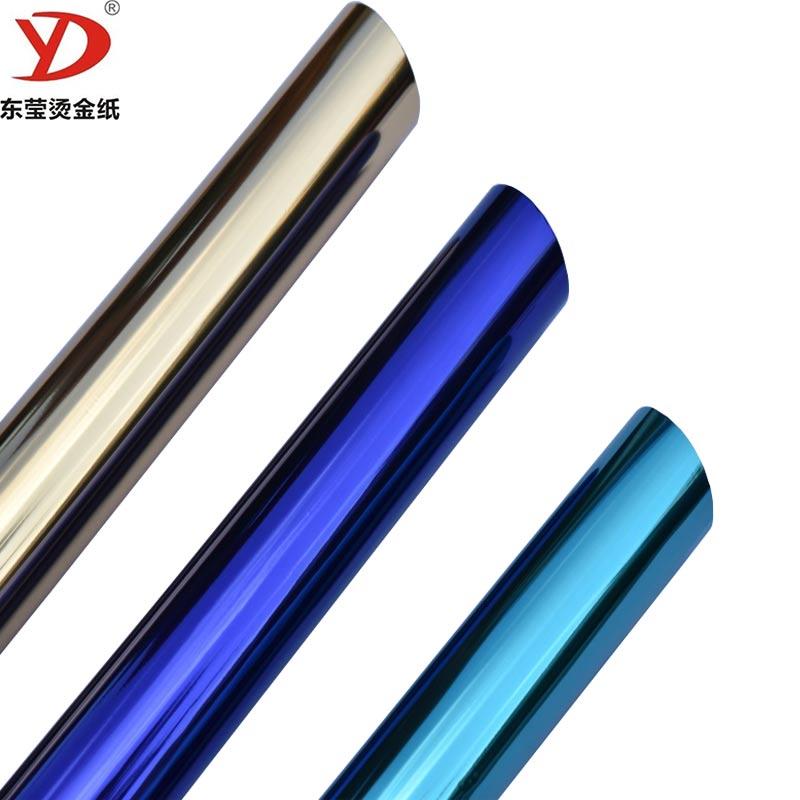 东莞耐水洗布料烫金纸优质电化铝
