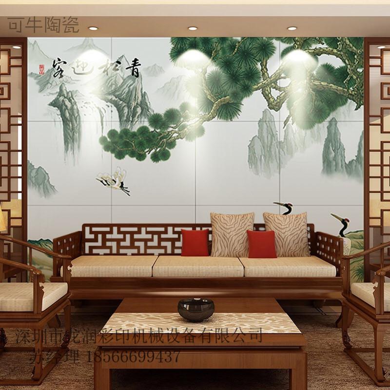创业设备5D瓷砖背景墙UV平板打印机理光工业级电视背景墙打印机