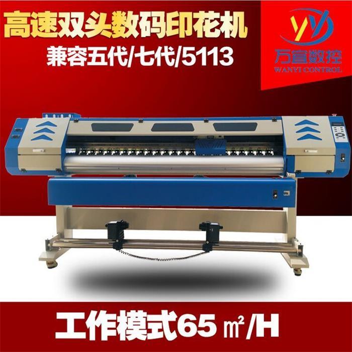 服装布料t恤印花机数码热转印纸打印机数码印花打印机