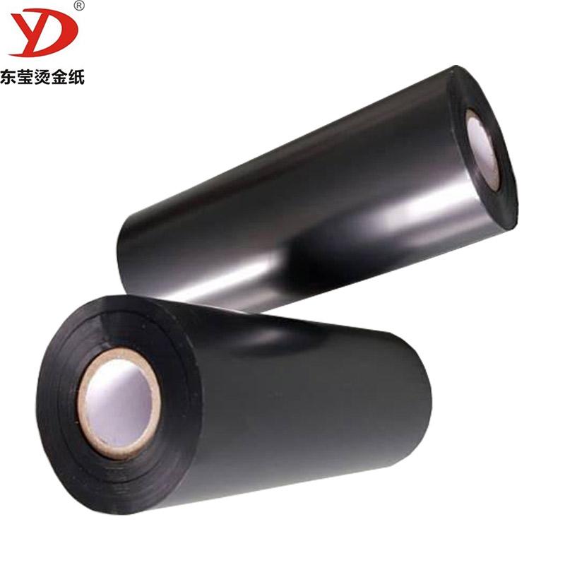 DY-155B-P黑色颜料箔车牌专用烫金纸
