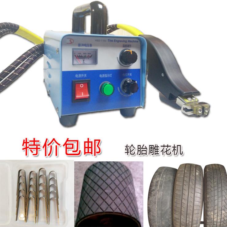 轮胎日期修改机烫号机轮胎编码烫号机轮胎标识烫印机,厂家定做