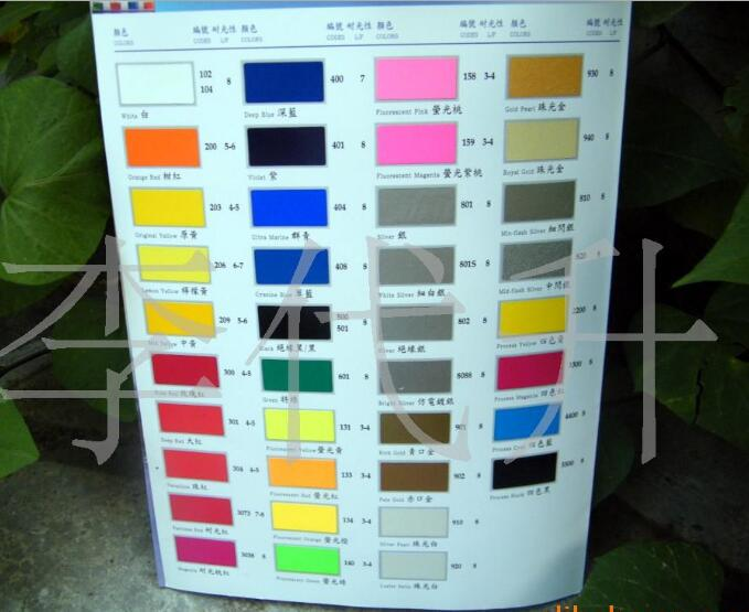 TPR窗贴转印丝印专用油墨