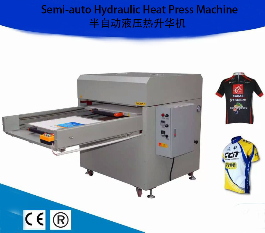 简单易操作100120浴巾高平板液压热转印烫画压标机器设备t恤双工位