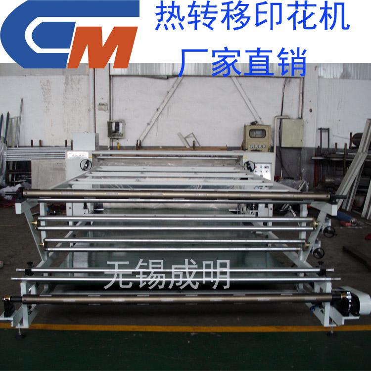 南通家纺热转移印花机印花机设备