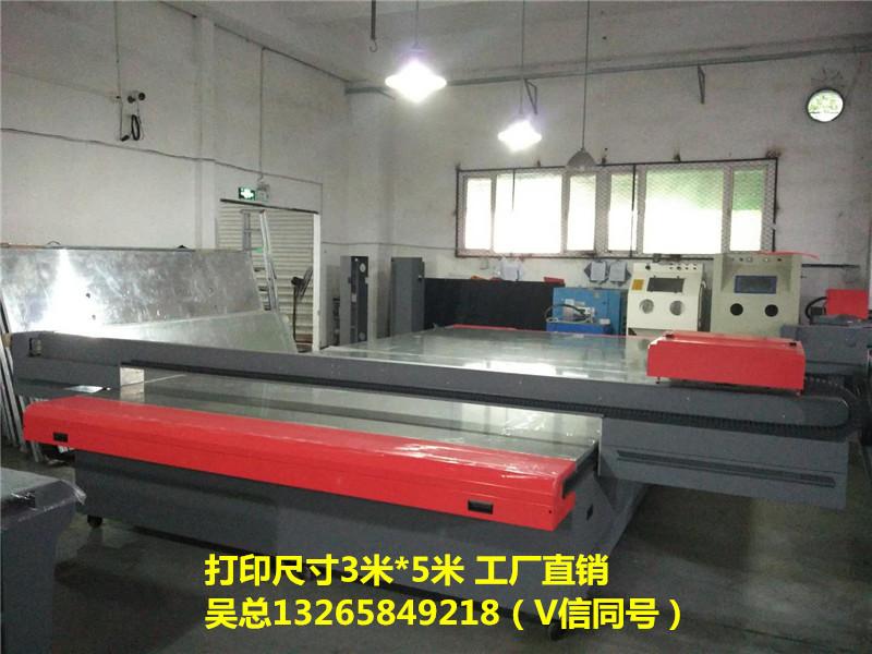 3米5米uv平板打印机