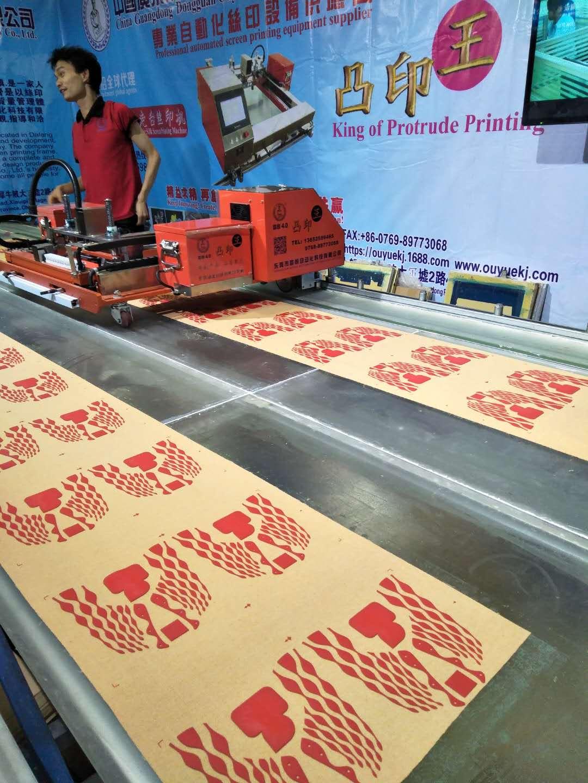 东莞印花机智能全自动丝印机热转印印花机机欧悦自动化丝印印花机全自动