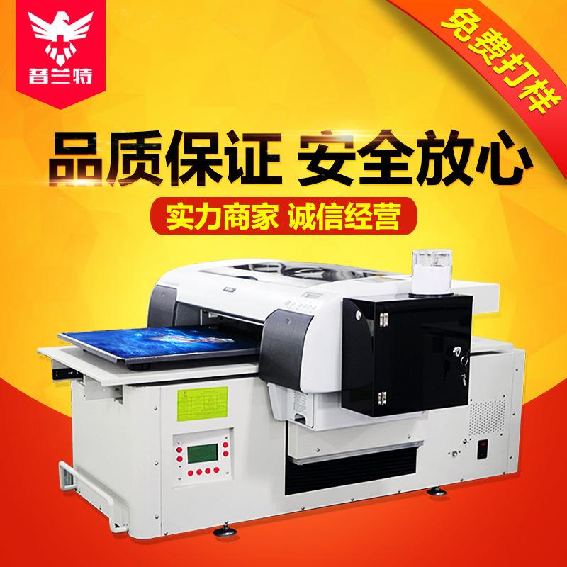 普兰特t恤打印机平面纺织机布料印刷机数码直喷印花机服装彩印机