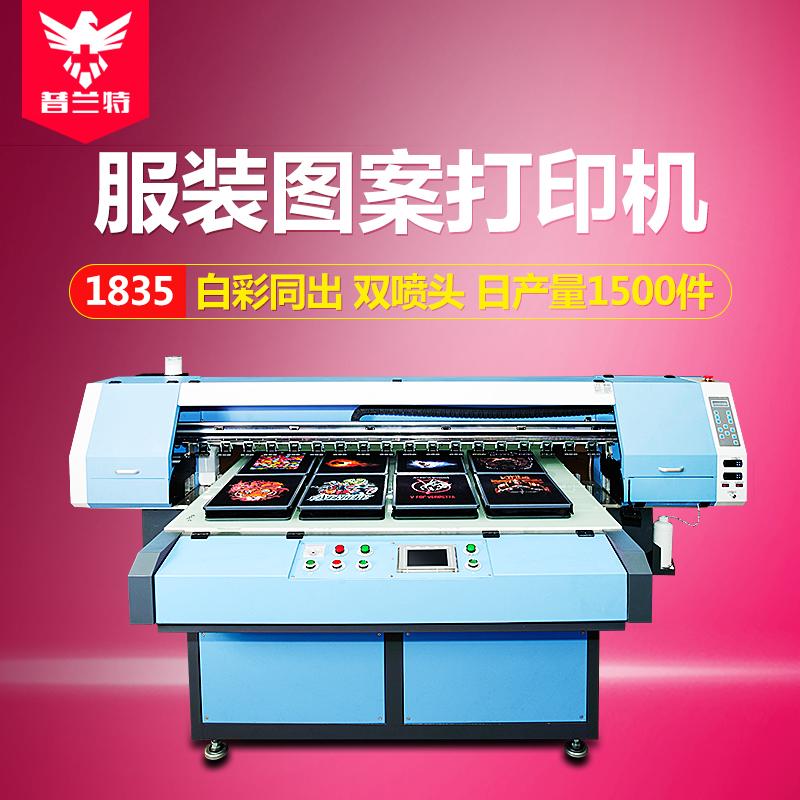 大型3d体恤印图机衣服图案打印机服装数码直喷印花机t恤印刷机器
