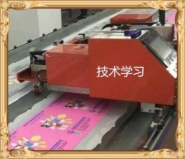 汕頭絲印織帶絲印機多色印花機印花機