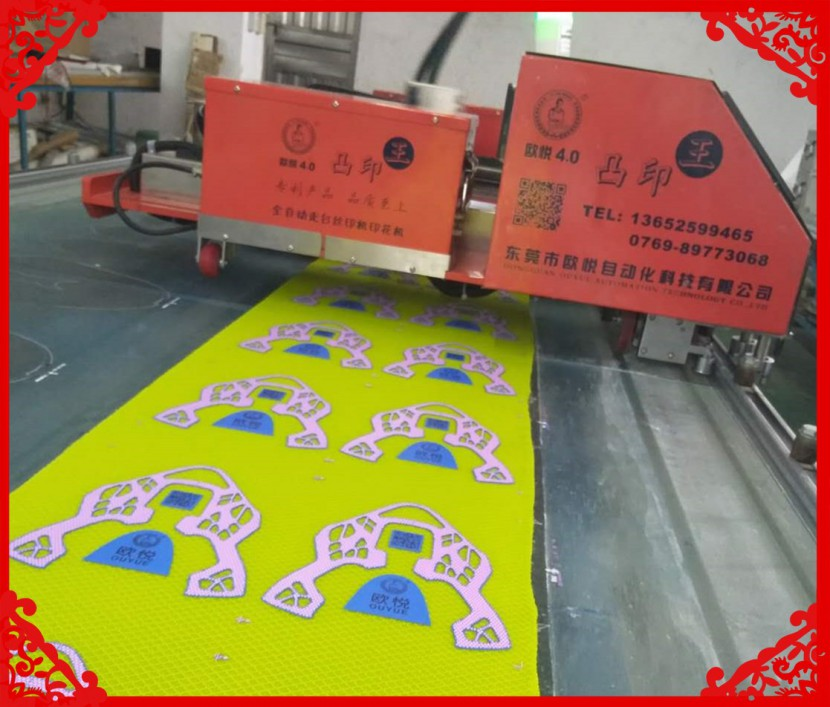 歐悅廠家提供汕頭絲印織帶絲印機保養