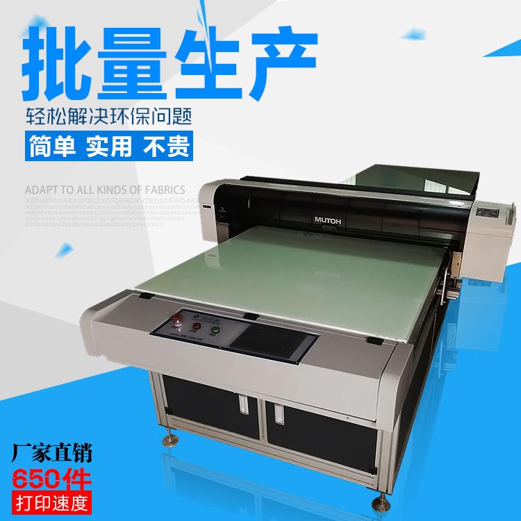 皮革数码直喷机直喷t恤印花机平板打印机衣服印花解决方案