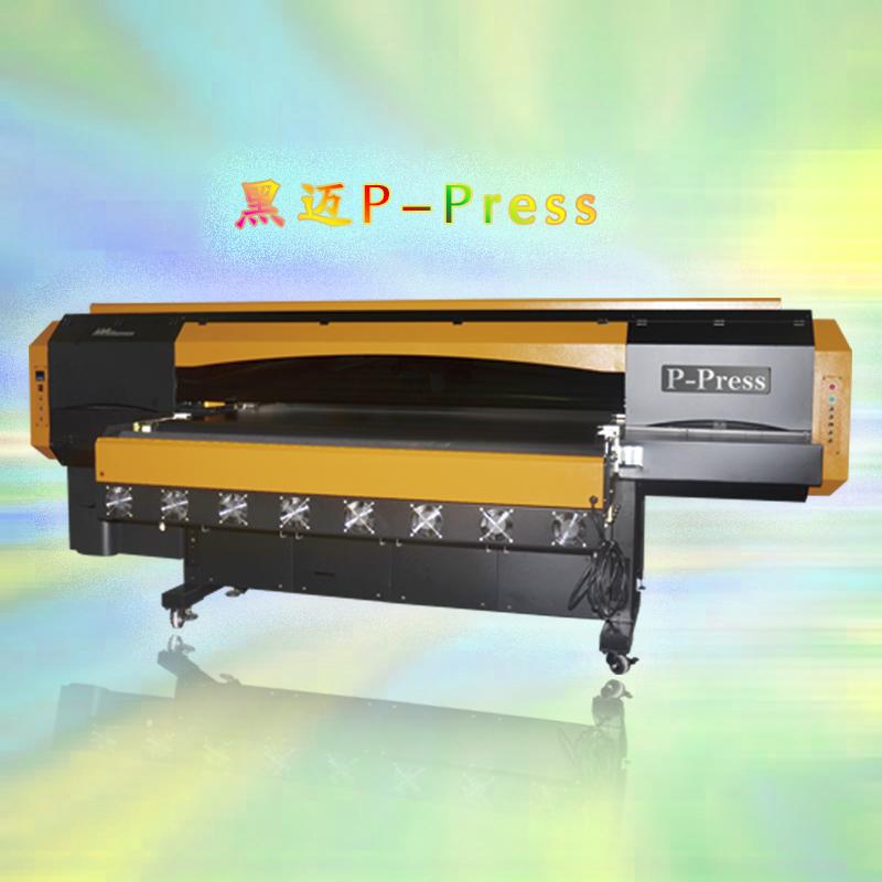 数码印花机-布匹印花机-纯棉直喷导带印花机-泓印数码