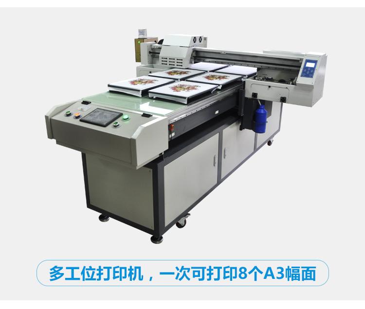 广州服装厂印花机数码印花机