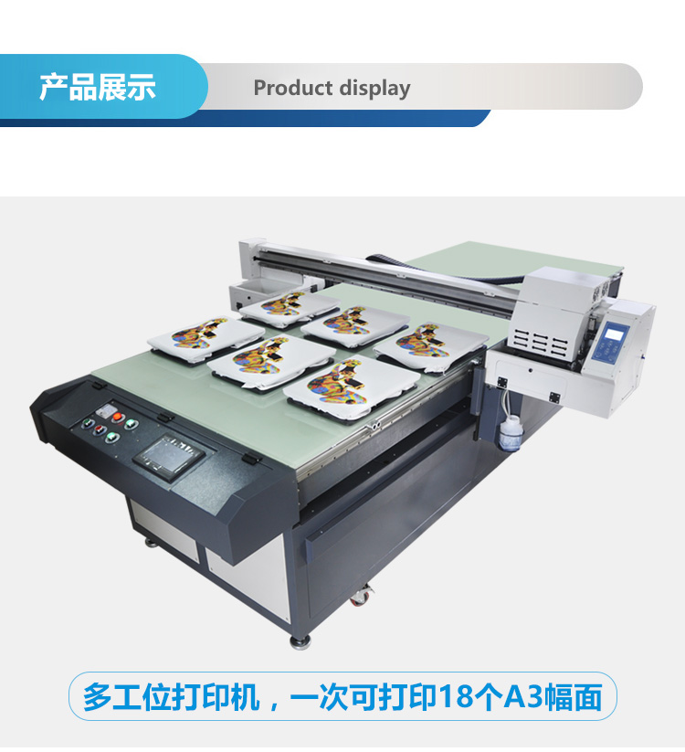 特价服装数码印花机清仓双喷头数码印刷机数码印花设备机器