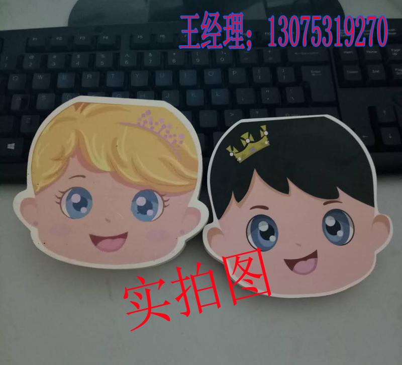 北京喷绘机厂家木质亚克力乳牙盒印刷机直销