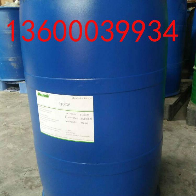 钛白粉的水性分散剂1100W增加白度防絮凝