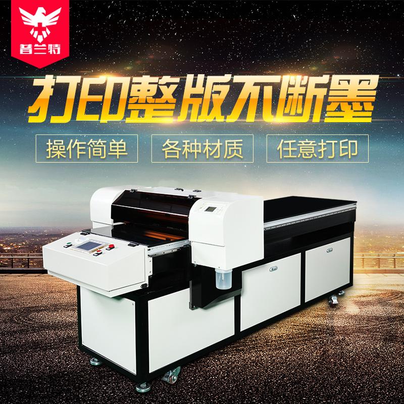广州数码印花6518手机壳打印机UV打印机礼品工艺品打印机