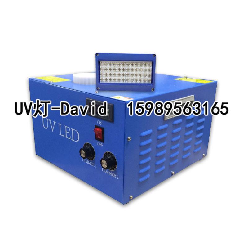 制卡喷码机LEDUV灯二维码条形码喷印UV固化灯LEDUV墨水干燥固
