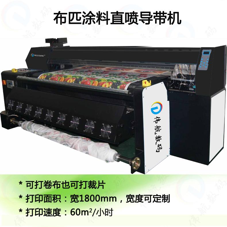 广东高速数码印花机供应商直销
