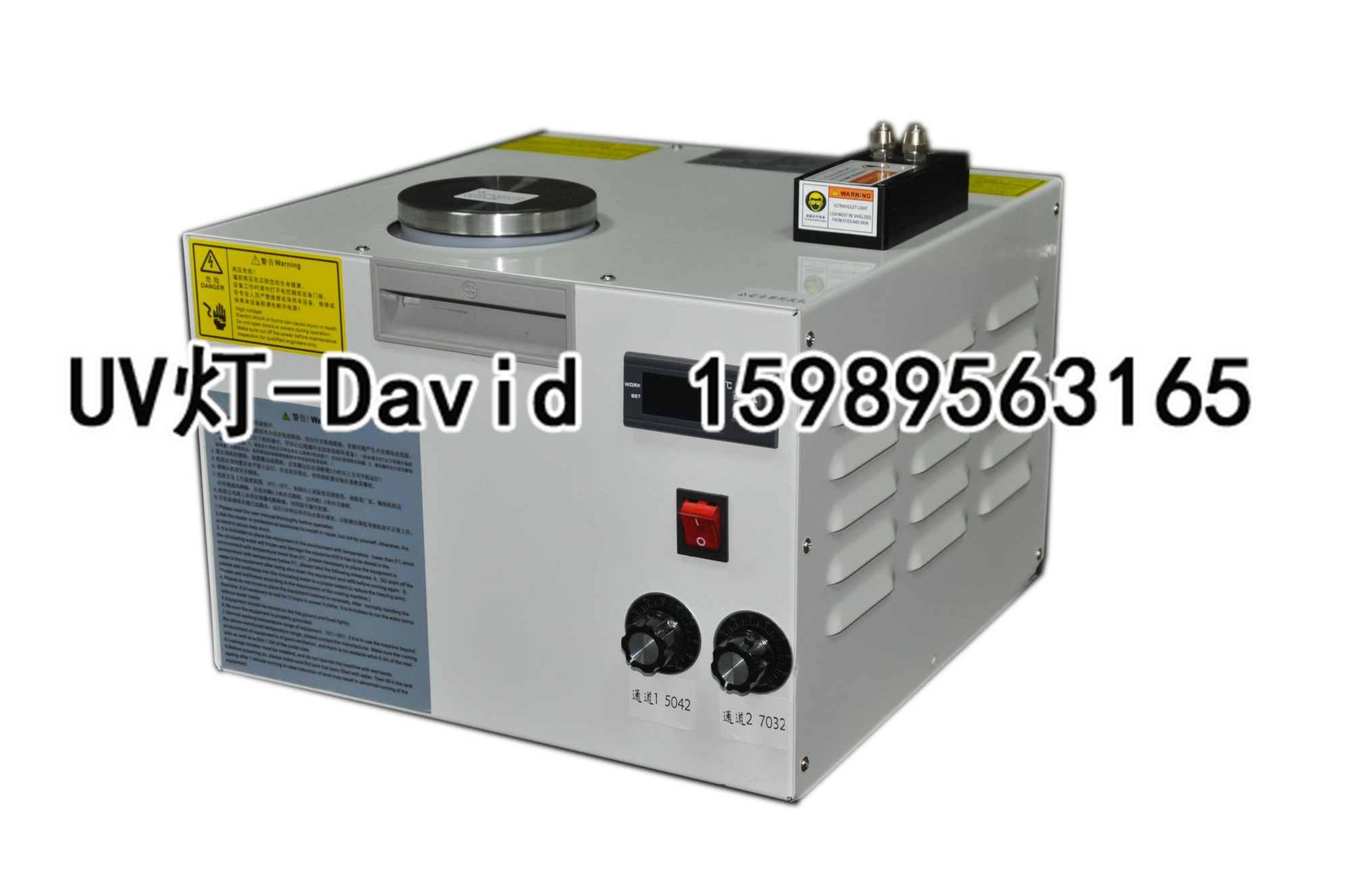 喷码机LEDUV固化干燥灯二维药监条形码LEDUV蓝光灯UV墨水固