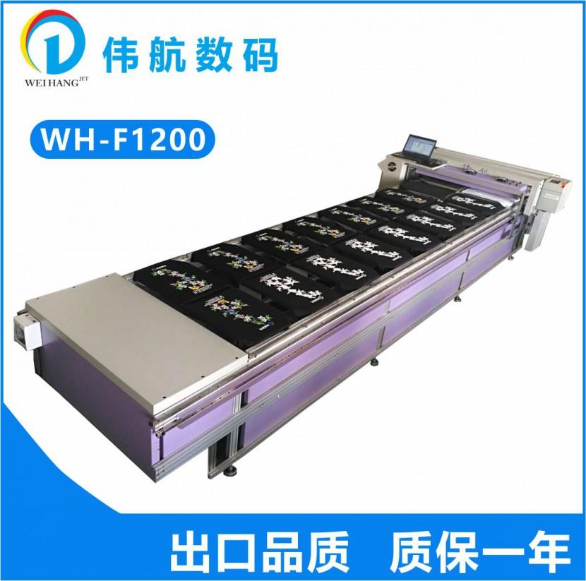 广东伟航服饰数码印花机WH-F1200厂家直销