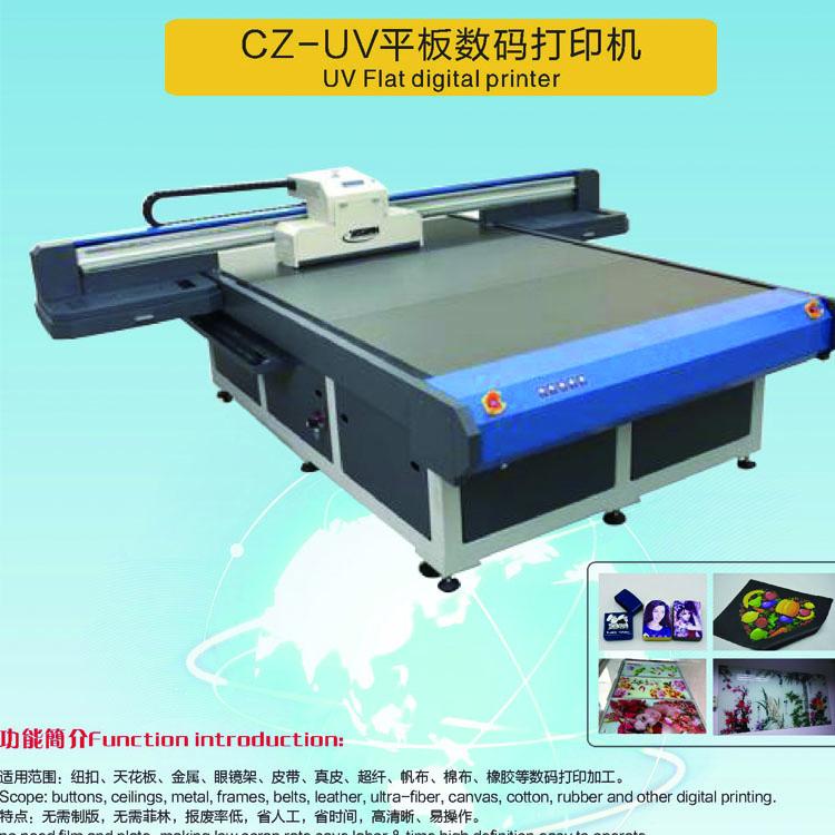 广东厂家直销新款跑台服装数码直喷印花机纯棉数码直喷印花机