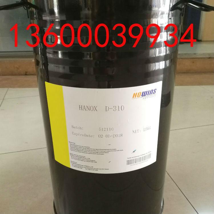溶剂型通用色浆分散剂D310£¬环保的