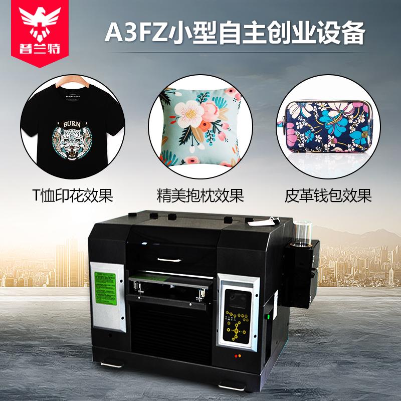 深圳数码直喷印花机uv万能打印机3d打印机喷墨印花机