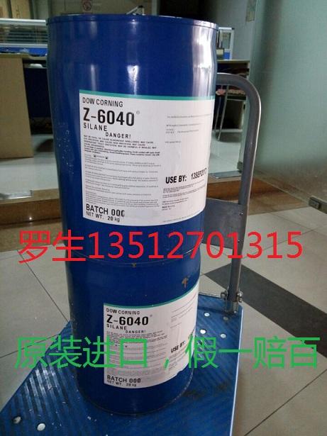 KH-560硅烷偶联剂涂料密着剂