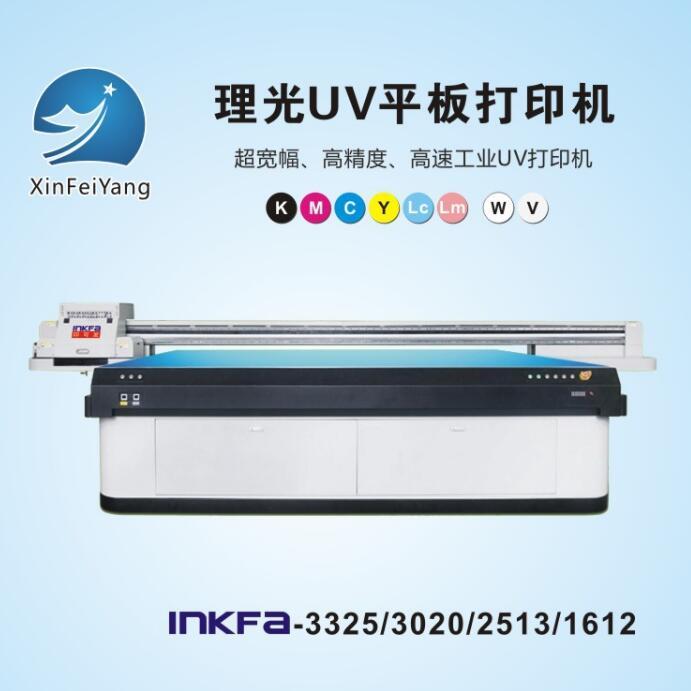 数码印花机数码印花设备万能数码印花机