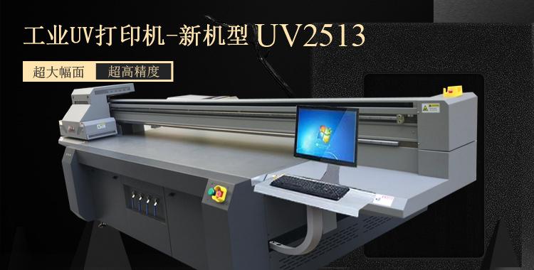 拓美厂家生产的uv打印机多少钱一台