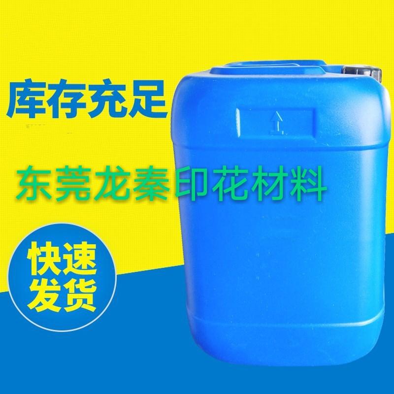 仿染料印花水浆东莞龙秦仿活性印花粘合剂