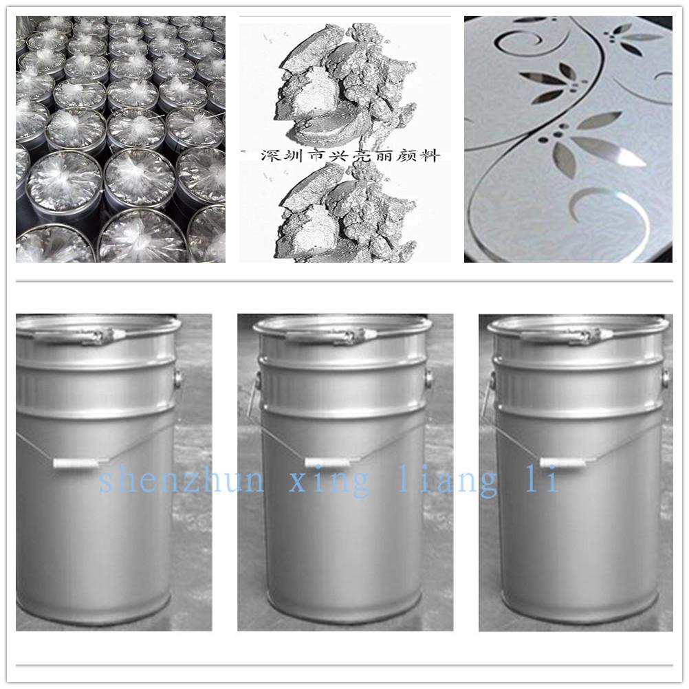 乳膠用水性鋁銀漿涂料鋁銀漿