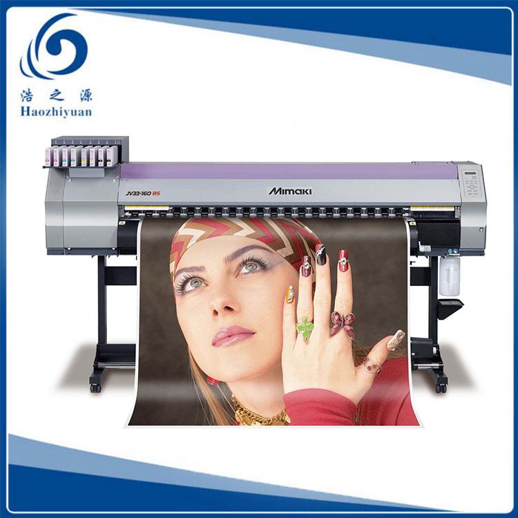 深圳厂家直销日本进口MimakiJV300-160布料数码纺织印花机