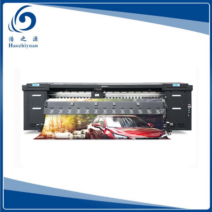 厂家直销32m幅宽宏华喷墨热升华喷绘机热转印打印机