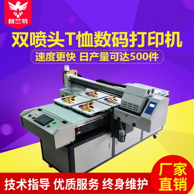 3d打印机T恤印花机uv打印机服装印花机数码直喷打印机