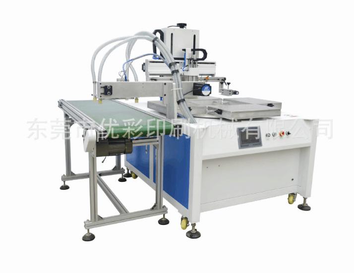 手机壳丝印机手机壳全自动移印机硅胶套丝网印刷机