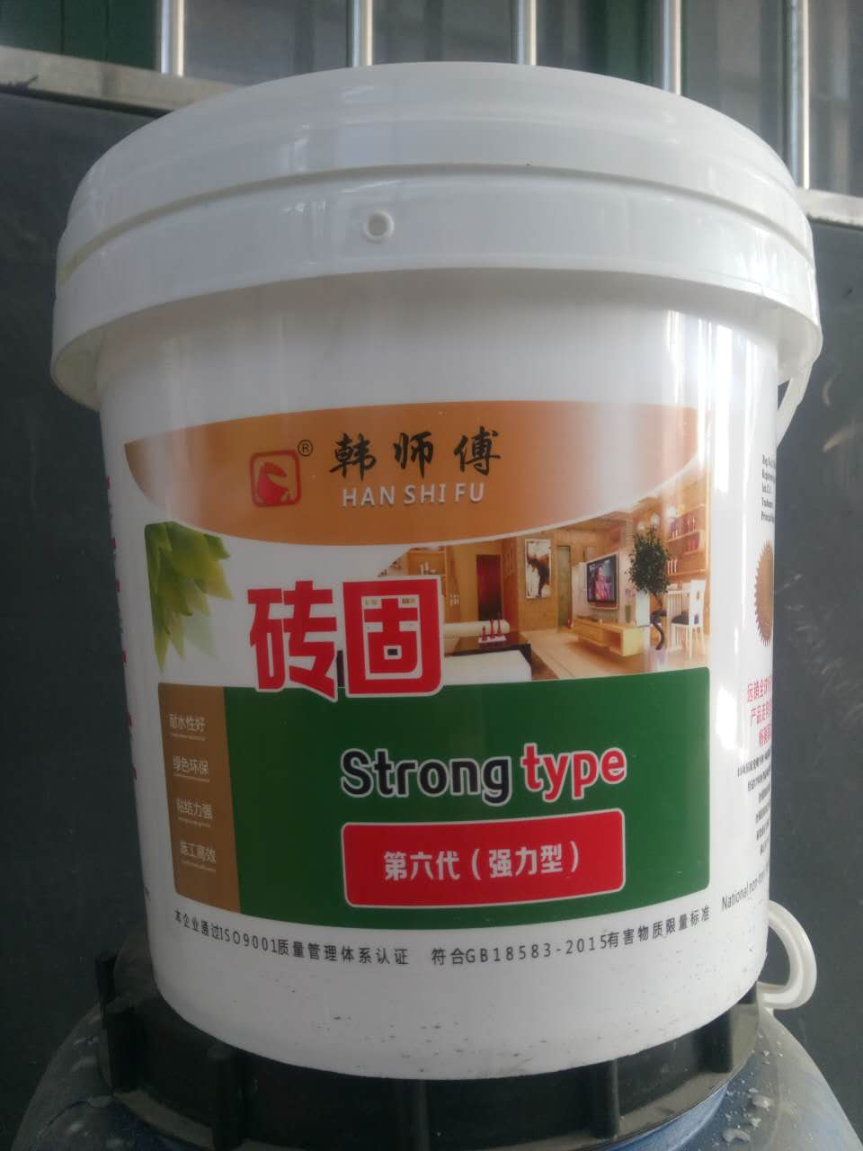 瓷砖背胶价格(粘接力强)瓷砖背覆胶