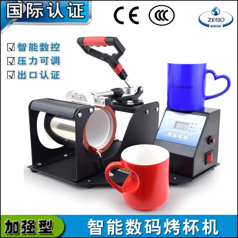 热转印烤杯机马克杯印花机变色杯机器烫杯设备厂家直销
