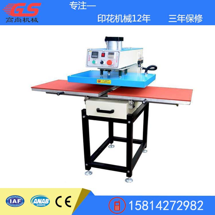 供应高尚品牌下滑式气动液压双工位烫画机,热转印机